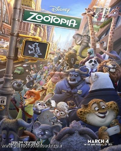 دانلود انیمیشن زوتوپیا – Zootopia 2016